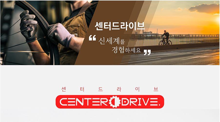 center_01.JPG